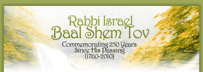 Rabbi Israel Baal Shem Tov: Commemorating 250 Years since his passing (1760-2010)