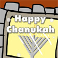 Happy Hanukah! - Didan Notzach-(We won)!