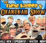 New Itche Kadoozy Chanukah Mini-Series