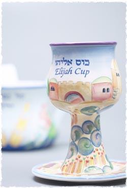 Elijah S Cup Stories Jewish Kids