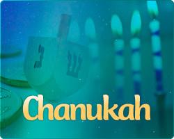 Chanukah - Hanukkah