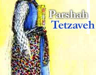 This Week's Torah Portion: Tetzaveh