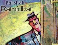 This Week's Torah Portion: Bamidbar