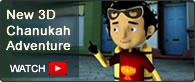 Imagem: video