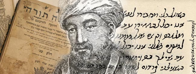 moses maimonides impact on judaism essay In choosing to discuss maimonides in this essay, we have sought to gain a better knowledge of the man, of his period, his religious and cultural background and of his impact on his co-religionists the very name of maimonides inspires awe and respect amongst christian, moslem and jewish circles alike maimonides was.