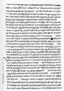 A page of the Mishna