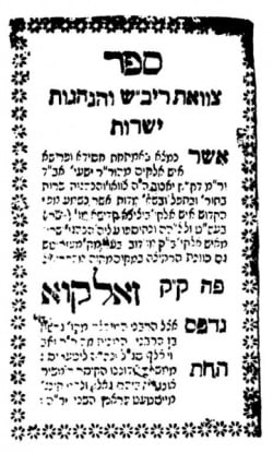 library article jewish dating