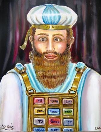 The High Priest Tetzaveh Art Parshah