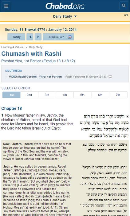 Torah reading vayigash study