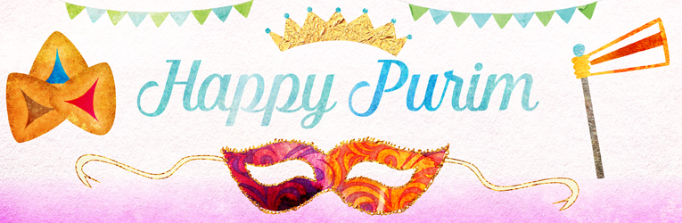 purim - february 28-march 1  2018