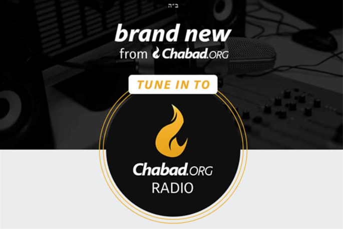 chabad org music radio app launched