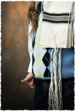 how to put on a tallit or tzitzit blessings and