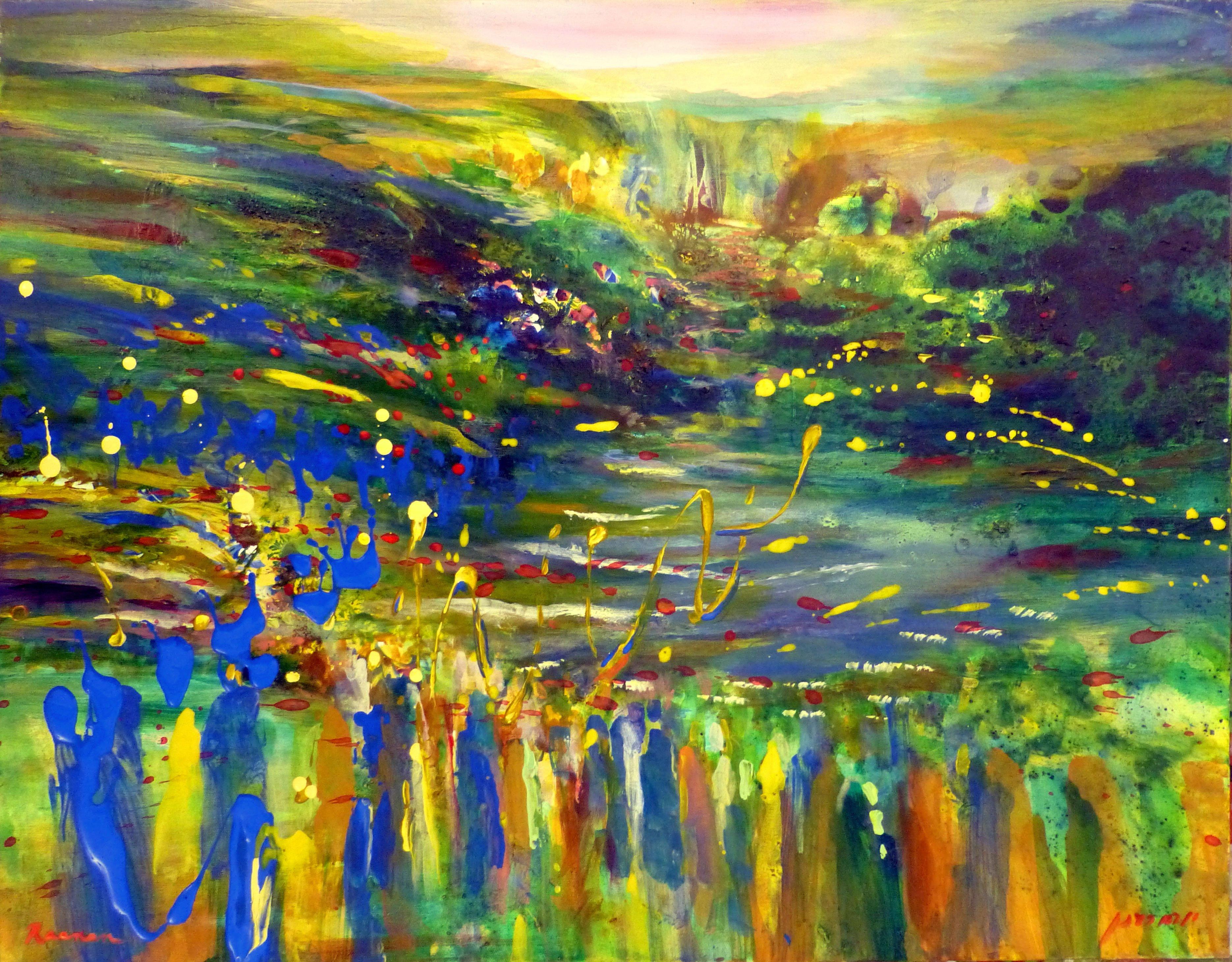 The Jubilee Year Behar Art Parshah